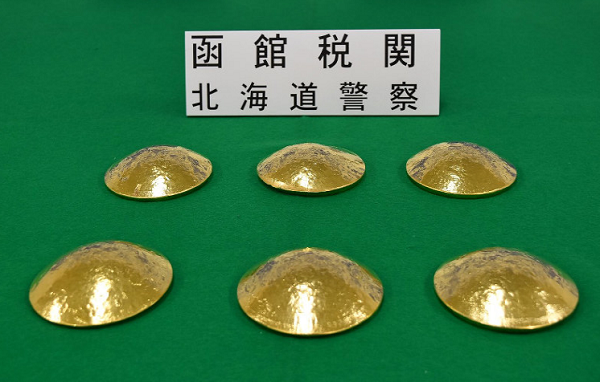 Suspended sentences for 3 Taiwanese women who tried to smuggle gold into Japan. (Photo from Customs Department at Hakodate).