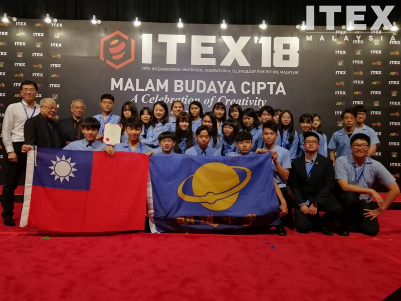 Inventors from Mingdao High School (Photo by ITEX Malaysia Facebook page)