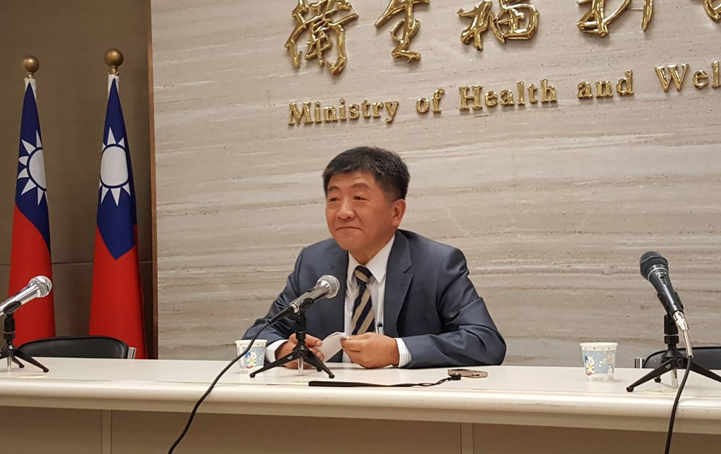 Health and Welfare Minister Chen Shih-chung to leave for Geneva late on Friday.