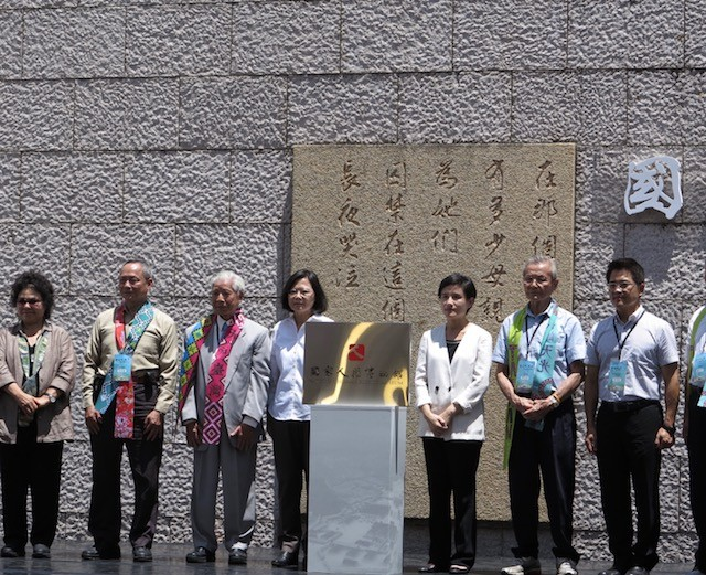 President Tsai Ing-wen (centre-left) and Minister of Culture Cheng Li-chiun (centre-right) attended the inauguration of the National Human Rights Muse