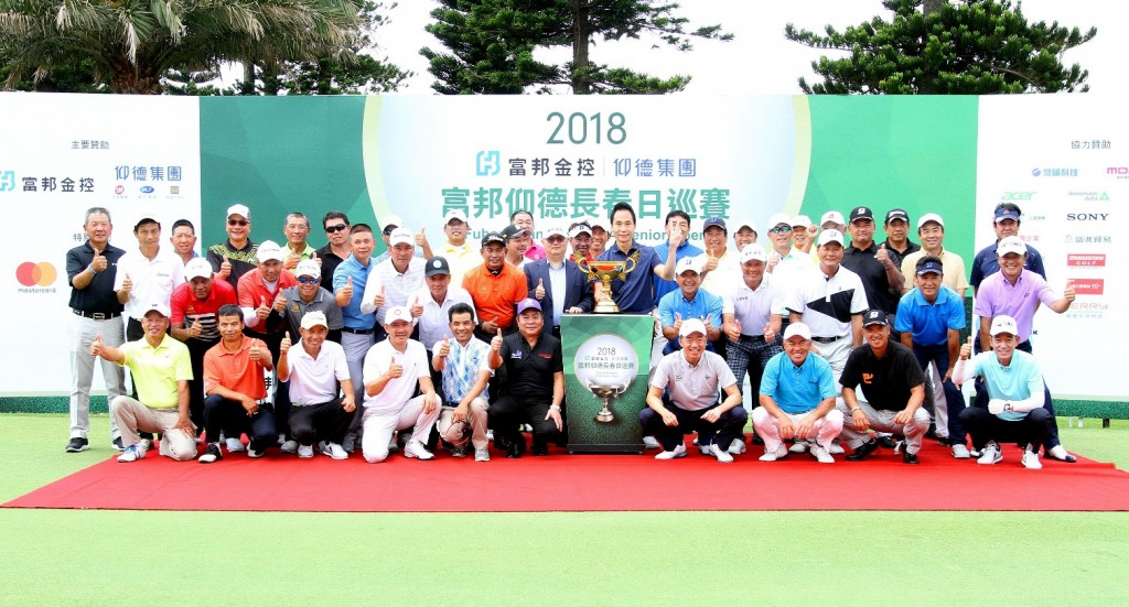 台灣高球史上首場日巡賽「2018富邦仰德長春日巡賽」,總獎金高達4千萬日幣(約為台幣1,098萬),將於5/18~5/20於林口高爾夫球場