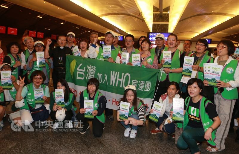 TAUNA delegation leaves for Geneva to express Taiwan's desire to join WHO (Photo by CNA)