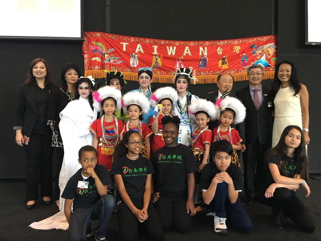 Coca Cola honors Taiwan during Asian Pacific Heritage Month. (Image from TECO)