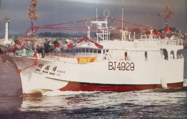 """Ming Maan Shang No. 38"" fishing boat (Image from Liuchiu Fishing Association)"