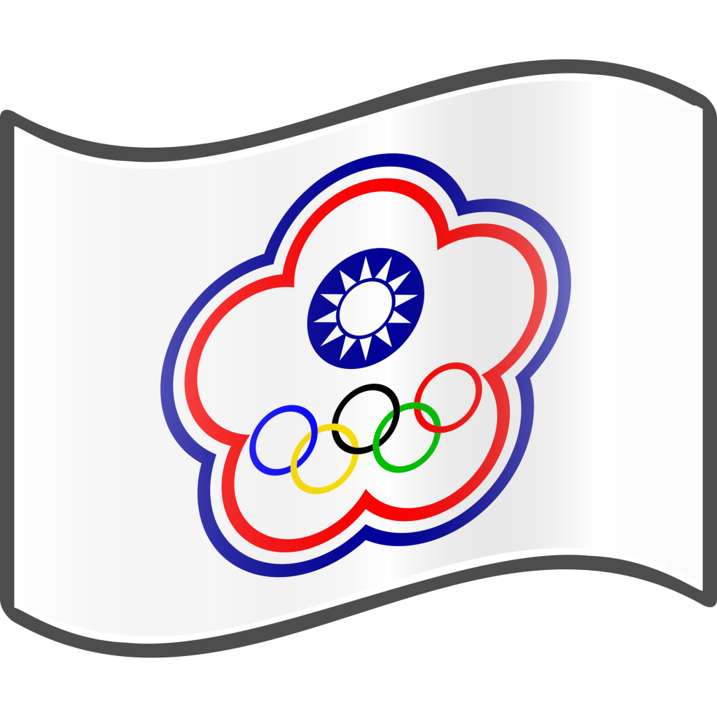 The Chinese Taipei Olympic flag.