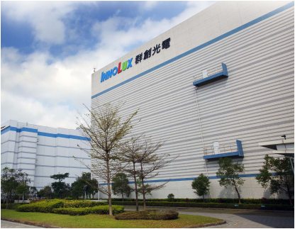 The photo shows Innolux headquarters in Hsinchu Science Park. (Image credit: Hsinchu Science Park)