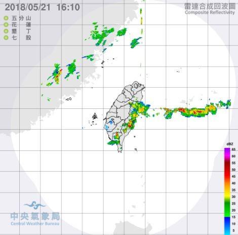 2018年5月21日午後對流雲系發展情況(翻攝自中央氣象局)
