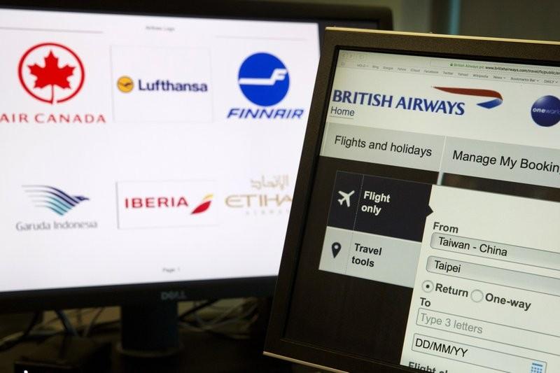 英國航空網站將台灣標註為中國的一部分(美聯社)