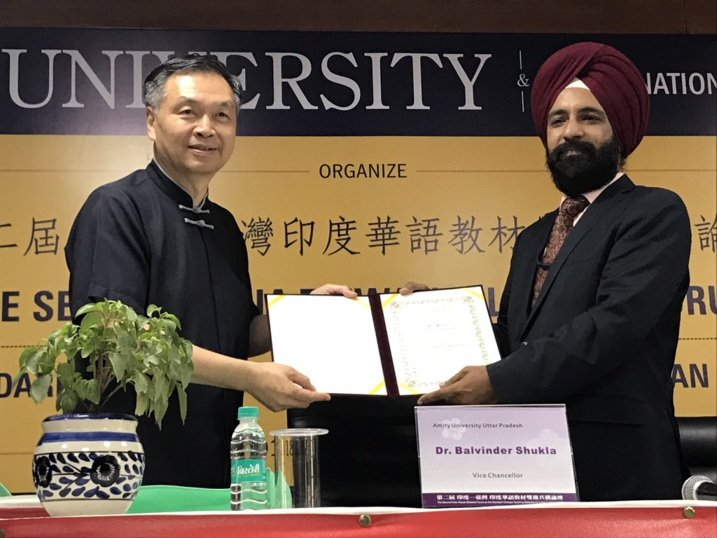 Indian university teams up with Taiwan to start a degree program in Mandarin Chinese