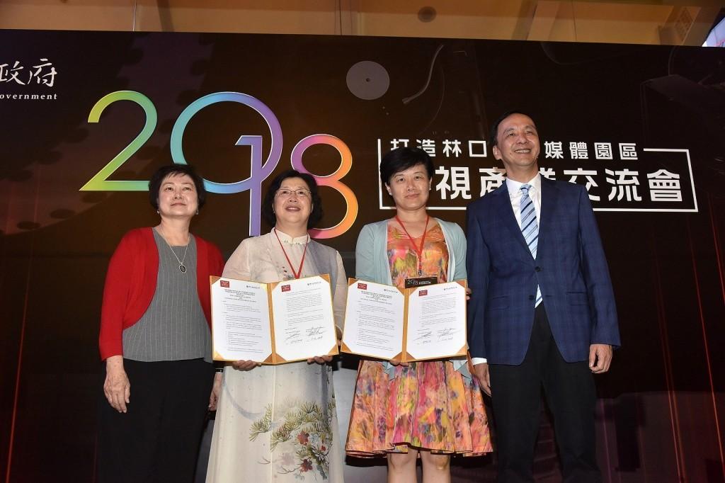 朱市長與美國在台協會商務組長張德莊見證美國紐約電影學院與臺灣藝術大學簽署合作協議(新北市)