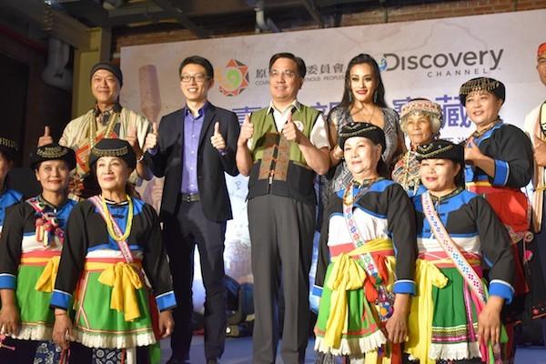 原住民族委員會與探索頻道於24日舉行《臺灣部落寶藏2》首映記者會(照片來源:原民會提供)