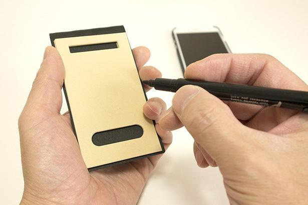 日本推創意手機螢幕便利貼   手機中毒者必買!