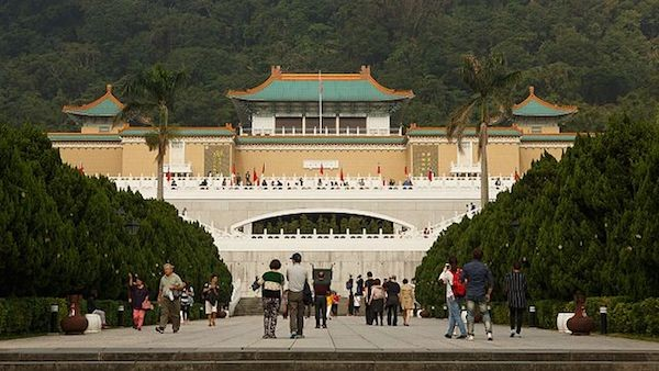 Image result for taiwan museums