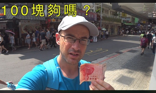 Screenshot from Wufeng's video.