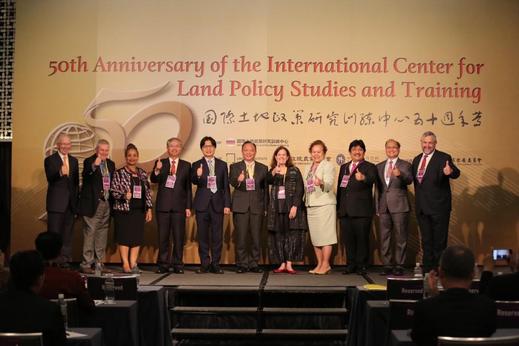 國際土地政策研究訓練中心成立50周年慶祝活動開幕式。(照片由農委會提供)