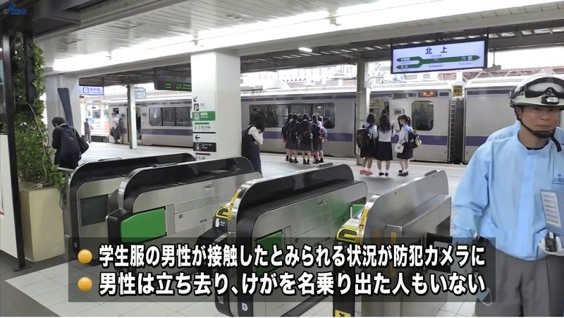 圖為發生事故的岩手縣「北上」(Kitakami)車站。翻攝《IBC岩手放送》網站