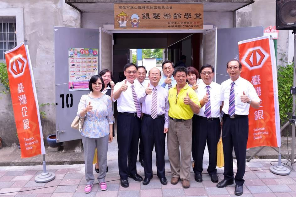 圖片由台灣企銀提供