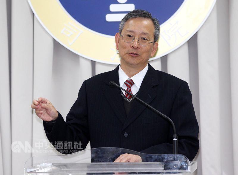 司法院秘書長呂太郎。 (中央社)