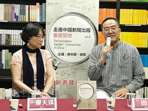 Exiled Chinese author Pan Yongzhong (right) and Tienchi Martin-Liao, director of ICPC (left)