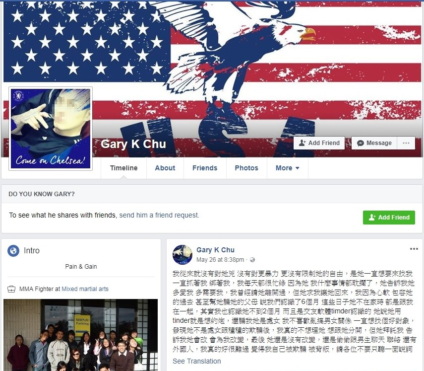 New Taipei boxer murders, dismembers girlfriend he met on Tinder