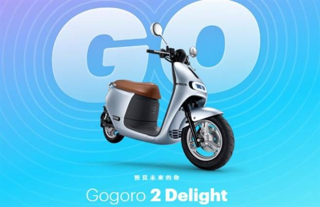 Taiwan's Gogoro launches new models targeting young students