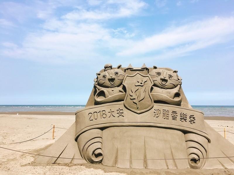 Photo courtesy of Taichung's Tourism and Travel Bureau