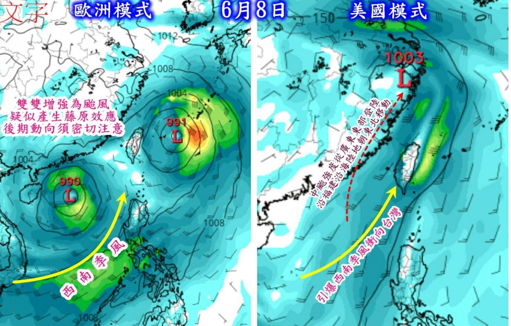(Map from FB page @look.weather.typhoon)