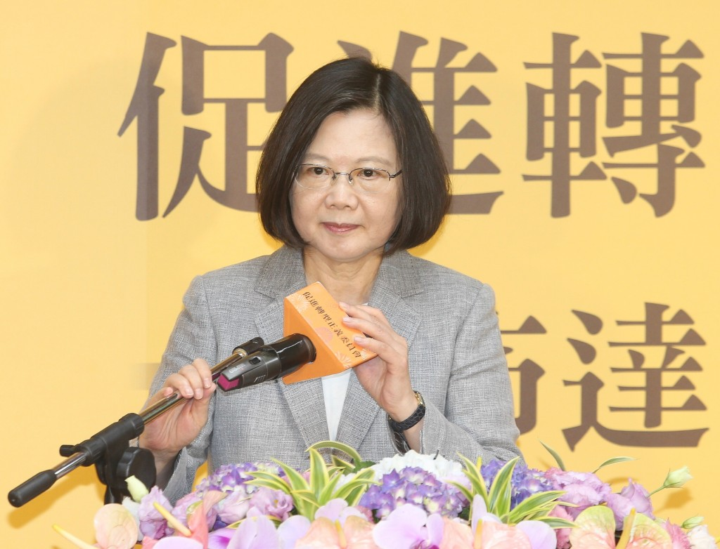 President Tsai Ing-wen attends the inauguration ceremony of the Transitional Justice Promotion Committee on May 31