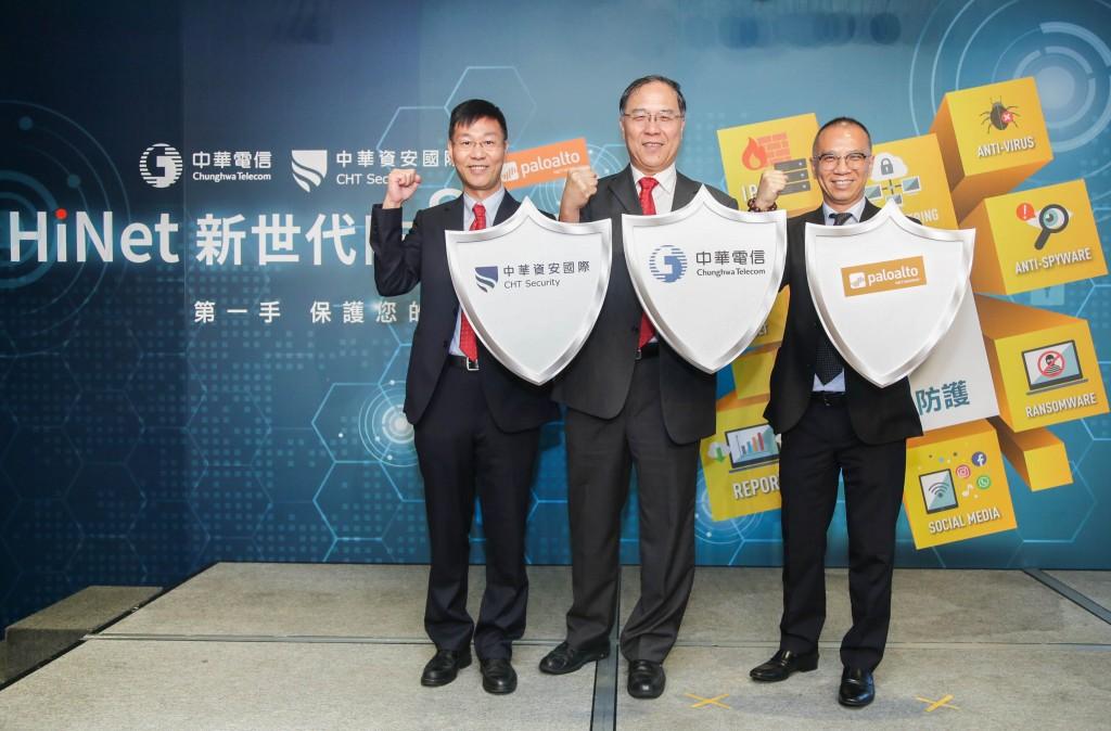 左起為中華資安國際總經理洪進福,中華電信數據分公司副總經理鄭鳴岡,palo_alto_networks大中華區總裁陳文俊。(照片由中華電信