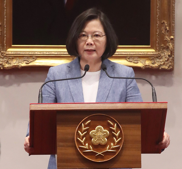 President Tsai Ing-wen (file photo)
