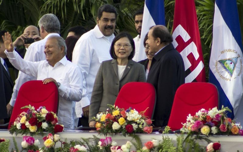 President Tsai during her visit to Nicaragua last year, surrounded by the presidents of El Salvador, Venezuela and Nicaragua.