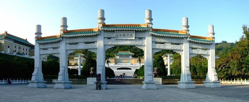National Palace Museum in Taipei (photo from Wikipedia)