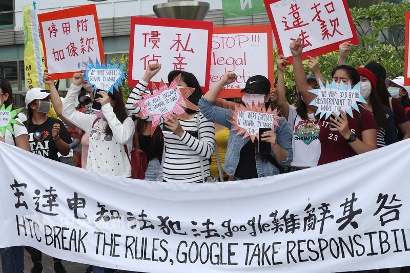 Google has yet to respond protester's claims.