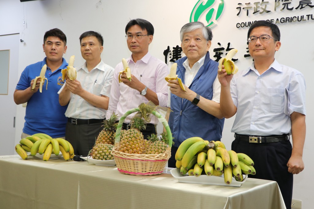 I-Mei to buy another 100 tons of bananas from    | Taiwan News