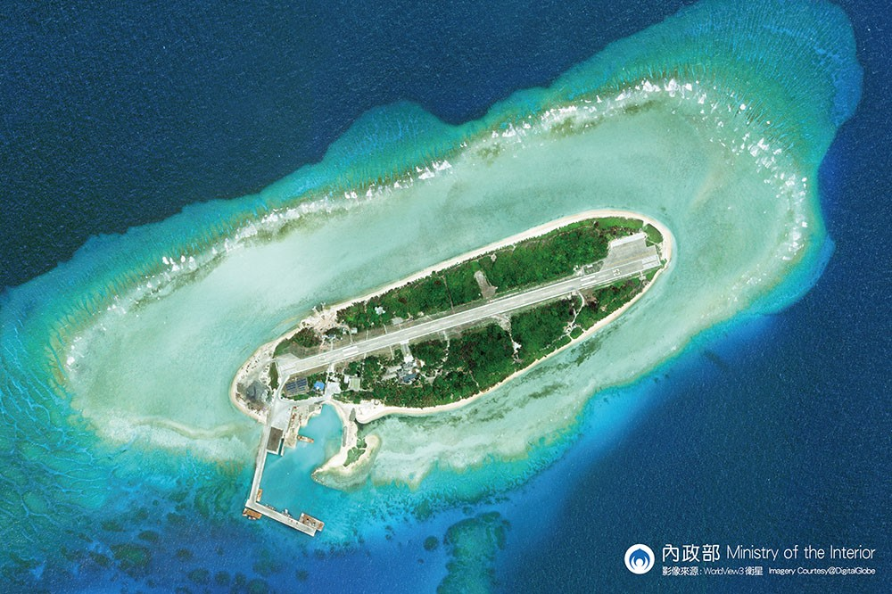 Taiping Island (Image from Ministry of Interior)