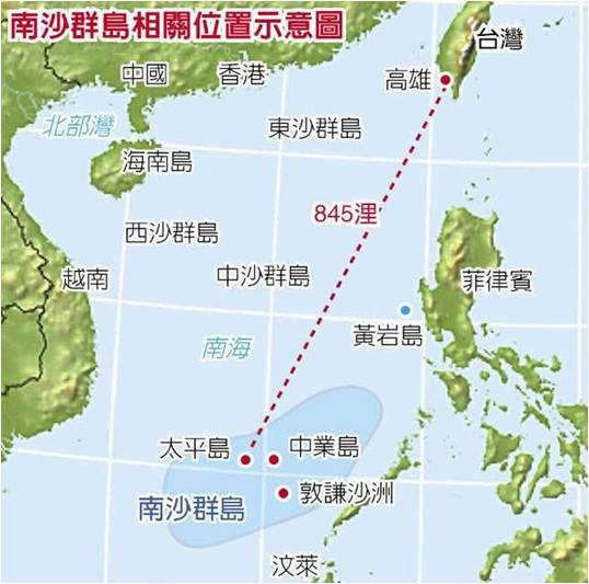 Taiwan should invite US to open military base on Taiping Island, says DPP think-tank