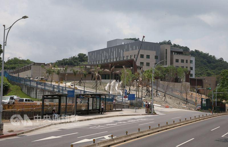 美國在台協會AIT內湖新館,將於6月12日舉行落成典禮。(中央社檔案照片)
