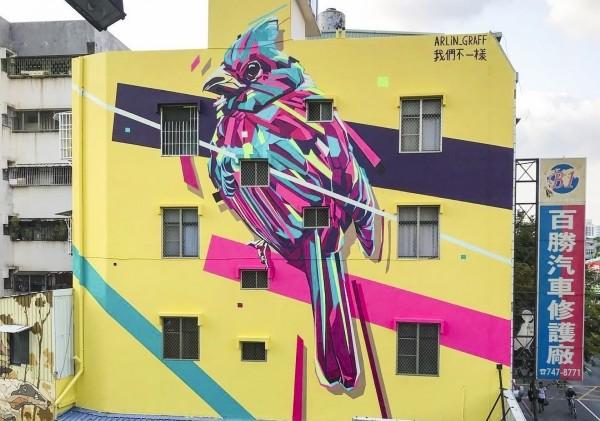 Brazilian artist spray-paints colorful cardin      Taiwan News