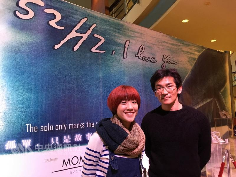 Director Wei Te-sheng (right) promoting one of his previous movies.