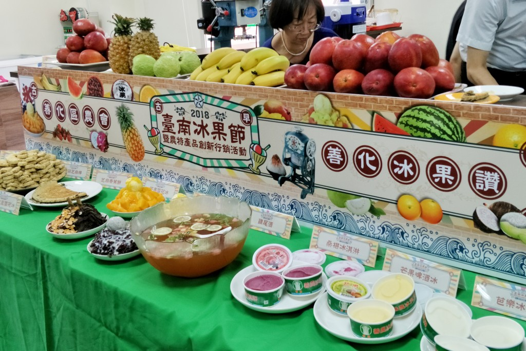 Main stand at the Tainan frozen fruit festival