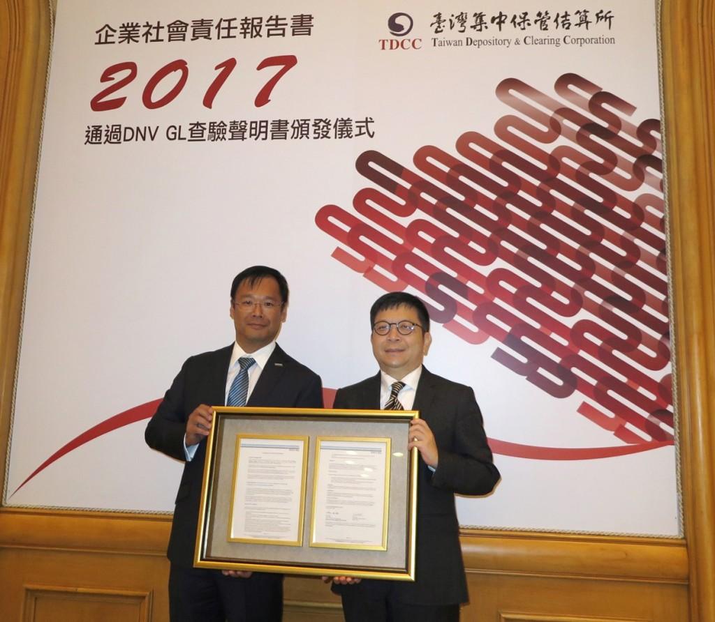立恩威國際驗證公司謝振瑋總經理(左)頒發查驗聲明書予集保結算所,由林修銘董事長(右)代表接受。