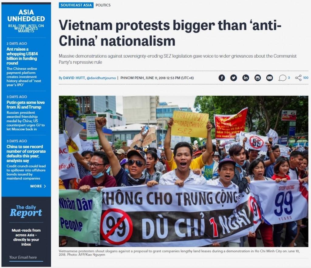 越南數百群眾於昨日在各地發起抗議。 (翻攝自Asia Times網站)