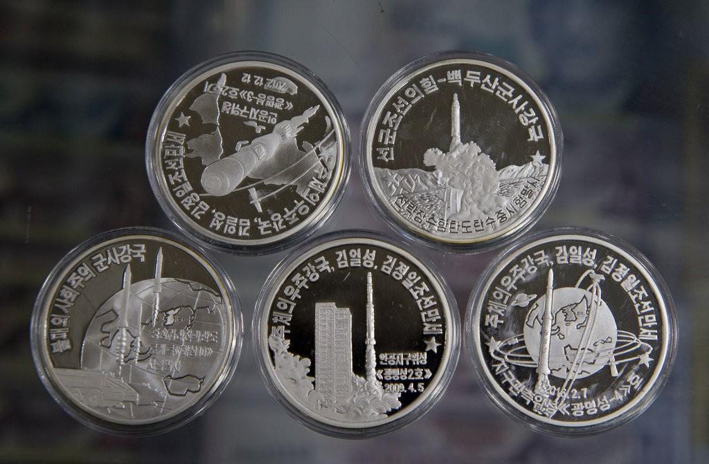 北韓硬幣(美聯社提供)