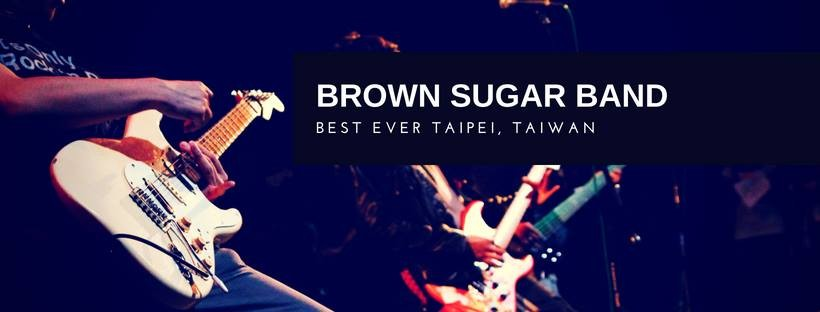 Taipei jazz and blues club Brown Sugar suspended operations Tuesday (photo from Brown Sugar Live & Restaurant Facebook page).