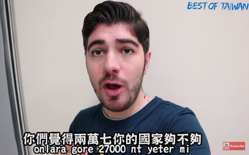 screenshot of a video by YouTuber Best Of Taiwan - 圖佳
