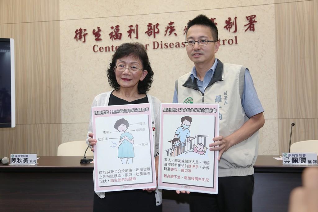 台灣新生兒科醫學會許瓊心理事長(左)和疾管署副署長羅一鈞(右)。(疾管署提供)