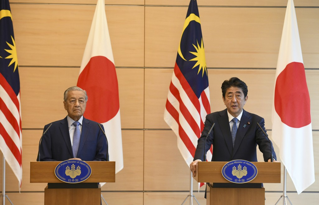 Prime Ministers of Japan and Malaysia met in Tokyo on June 12
