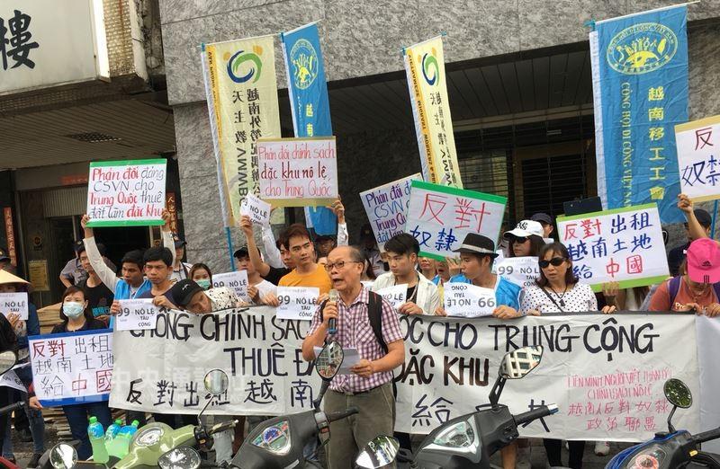 在台越南移工及移工團體10日到駐台北越南經濟文化辦事處前抗議,呼籲越南政府立即撤銷設立經濟特區相關法案。中央社
