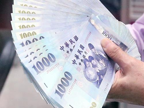 Taiwan dollars.