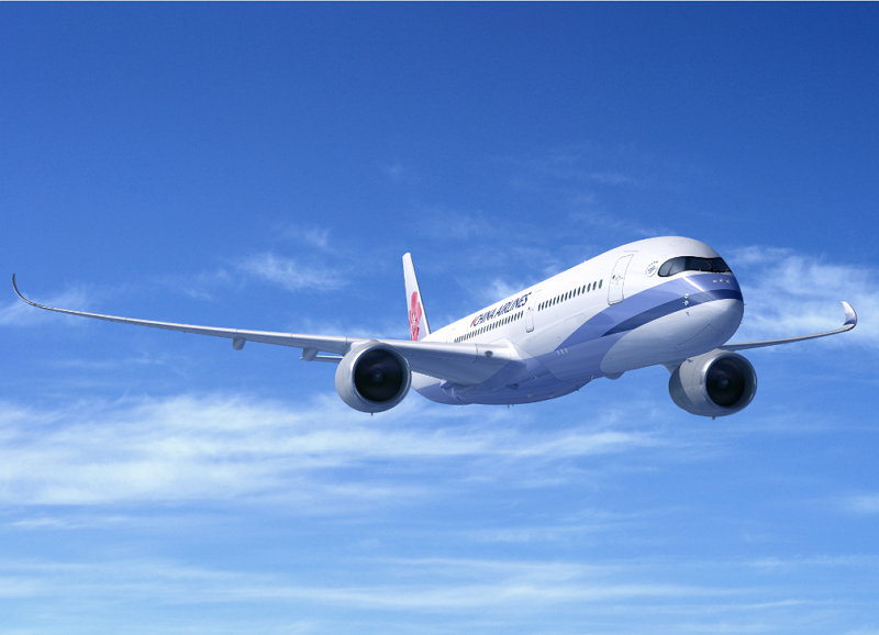 (Photo courtesy of FB China Airlines)